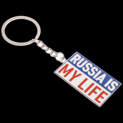 "Брелок ""Russia is my life"""