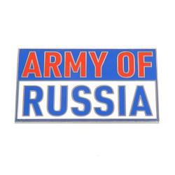 "Магнит ""Army of Russia"""