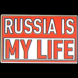 "Значок ""Russia is my live"""
